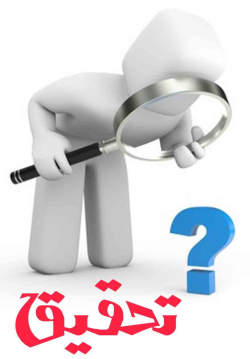 تحقیق بررسی انواع پرسها