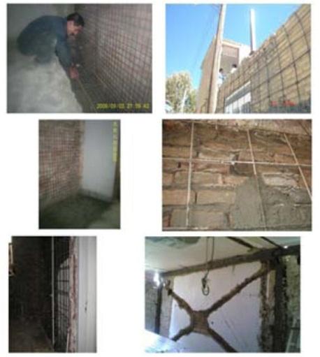 پاورپوینت بررسی شیوه های مختلف مقاوم سازی سازه های با مصالح بنایی