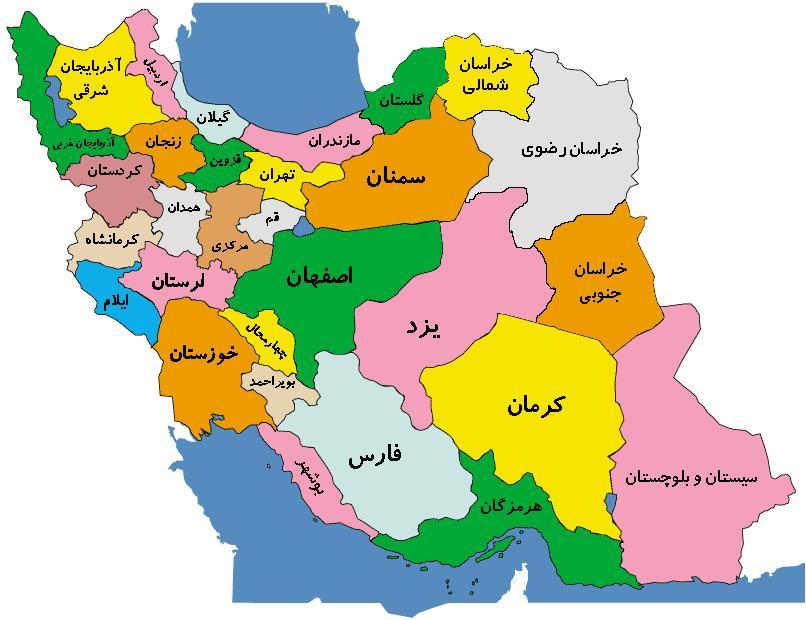 بررسی استان ها