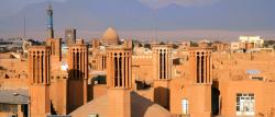 بررسی اقلیم شناسی استان یزد