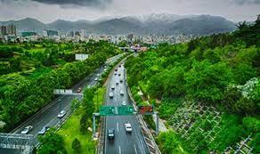 پاورپوینت بررسی نقش فضای سبز در شهر