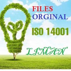 وظیفه سیستم مدیریت زیست محیطی ISO14001